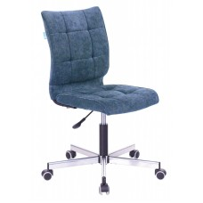 Компьютерное кресло Бюрократ СН-330М темно-синий вельвет