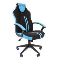 Кресло игровое Chairman Game 26 черный/голубой