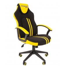 Кресло игровое Chairman Game 26 черный/желтый