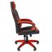 Кресло игровое Chairman Game 17 красное