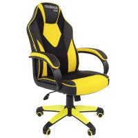 Кресло игровое Chairman Game 17 желтое