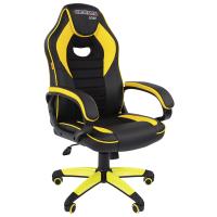 Кресло игровое Chairman Game 16 желтое