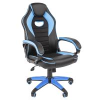 Кресло игровое Chairman Game 16 голубое