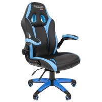 Кресло игровое Chairman Game 15 голубое