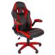Игровые компьютерные кресла